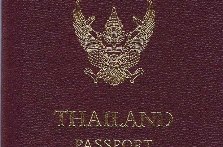 Thailand ePassport