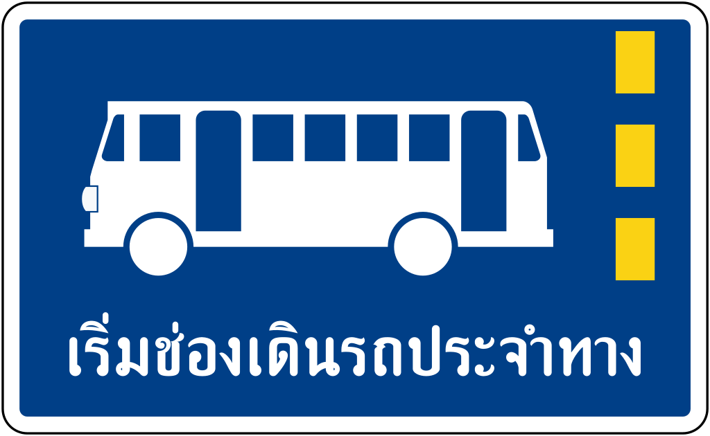 Bus lane begins road sign in Thailand.
