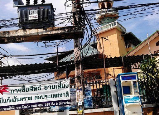 A power transformer in Thailand