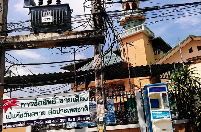 Transformer blast likely caused fire at Chatuchak market
