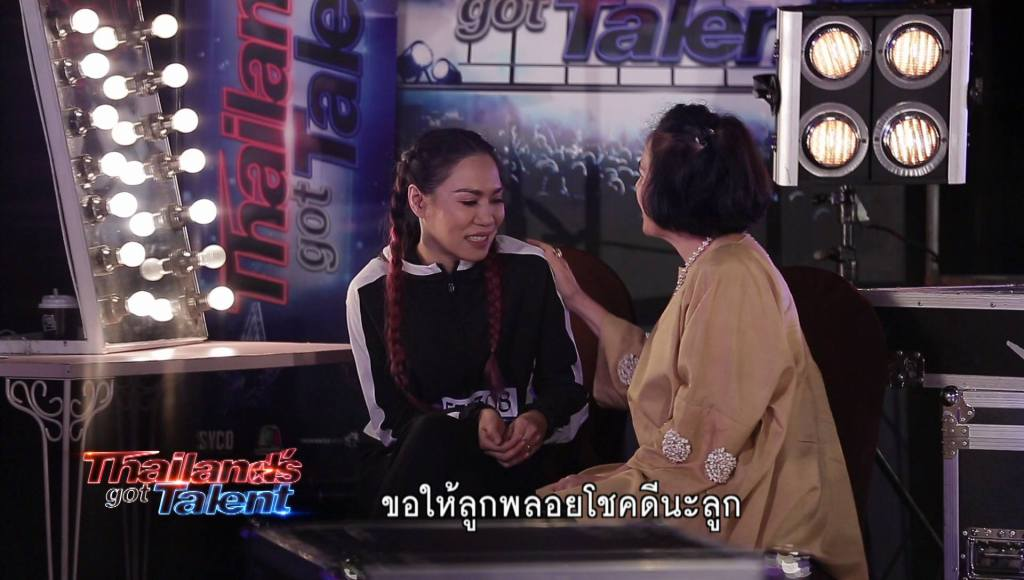 Thailand's Got Talent (TGT) TV Show