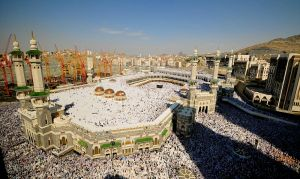 The Grand Mosque in Mecca, Saudi Arabia