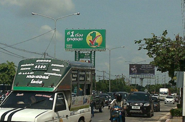 Traffic on Mittraphap Road Nakhon Ratchasima