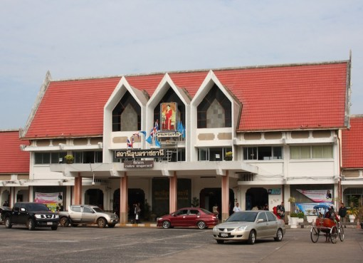 Ubon Ratchathani train station