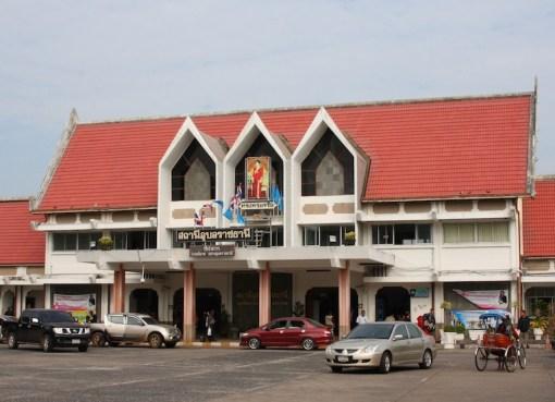 Ubon Ratchathani train station
