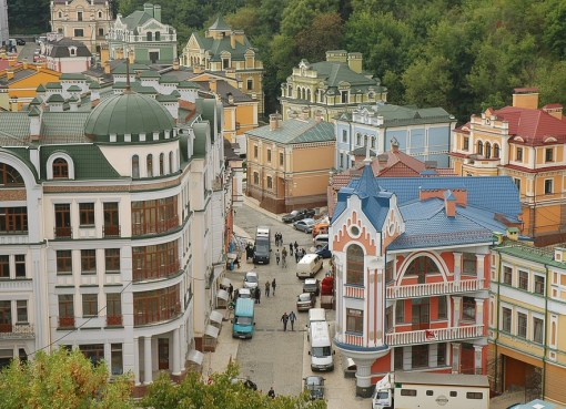 Picturesque Street in Kiev