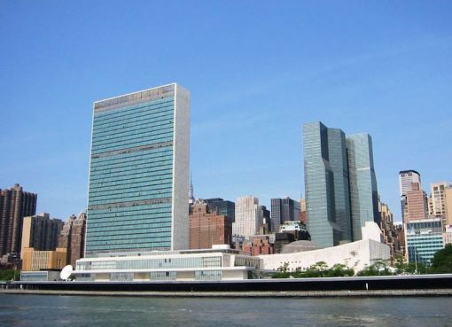Headquarters of the United Nations in New York City
