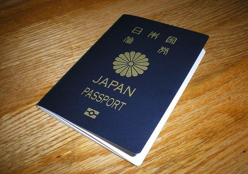 Japanese biometric passport