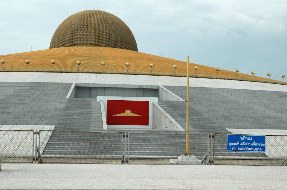DSI continues to use Article 44 with Dhammakaya temple and no longer needs search warrant