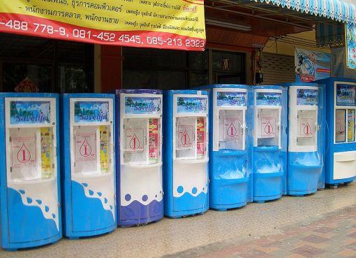 Drinking water vending machines