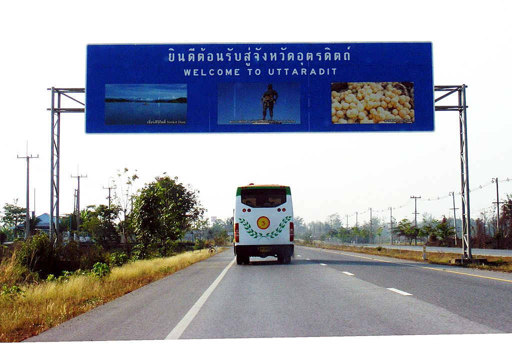 Welcome to Uttaradit sign