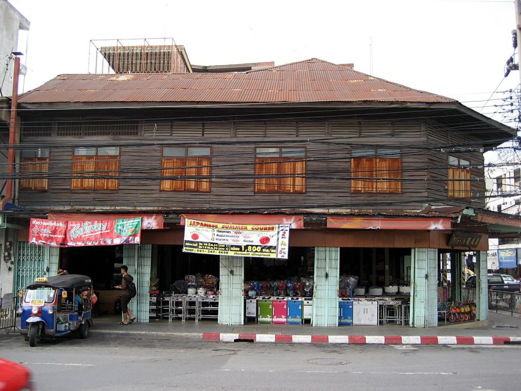 Wooden house in Korat, Nakhon Ratchasima province