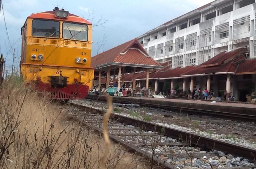 Yala Railway Station in 2015