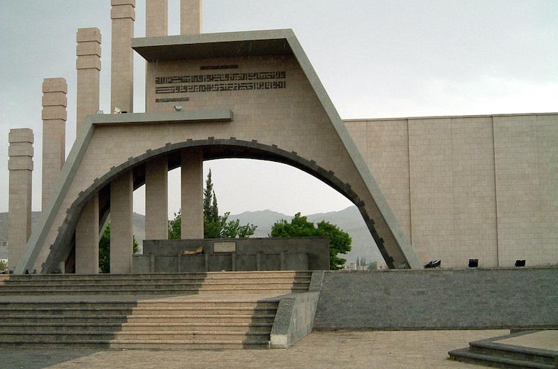 Monument in Sana'a, Yemen