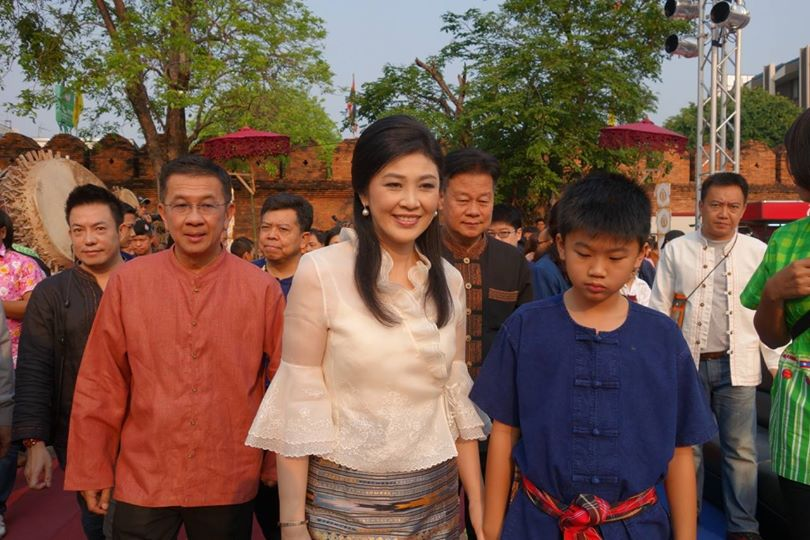 Yingluck Shinawatra and her son