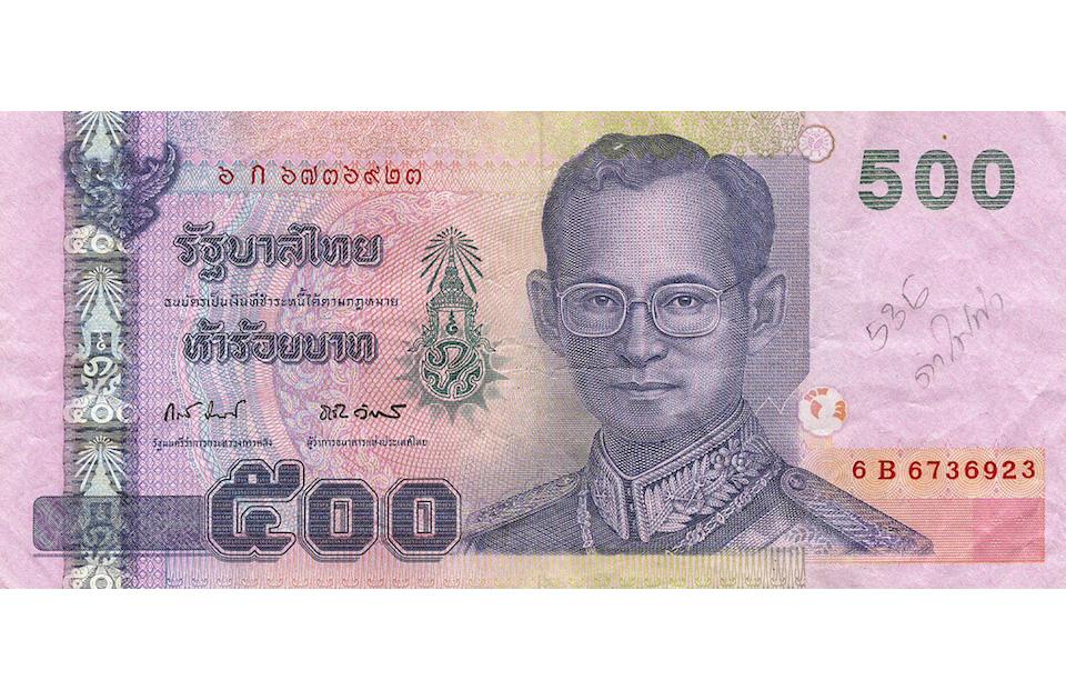 500 Thai Baht banknote