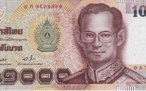 1000 Thai Baht bill