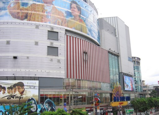 Major Cineplex Ratchayothin in Bangkok