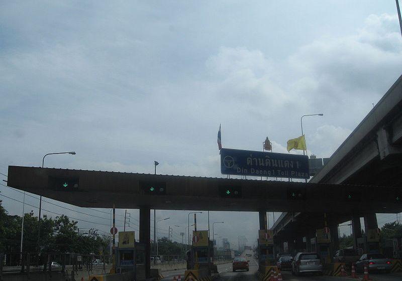 Bangkok Bombing: Three Thai Women Detained in Din Daeng Raid