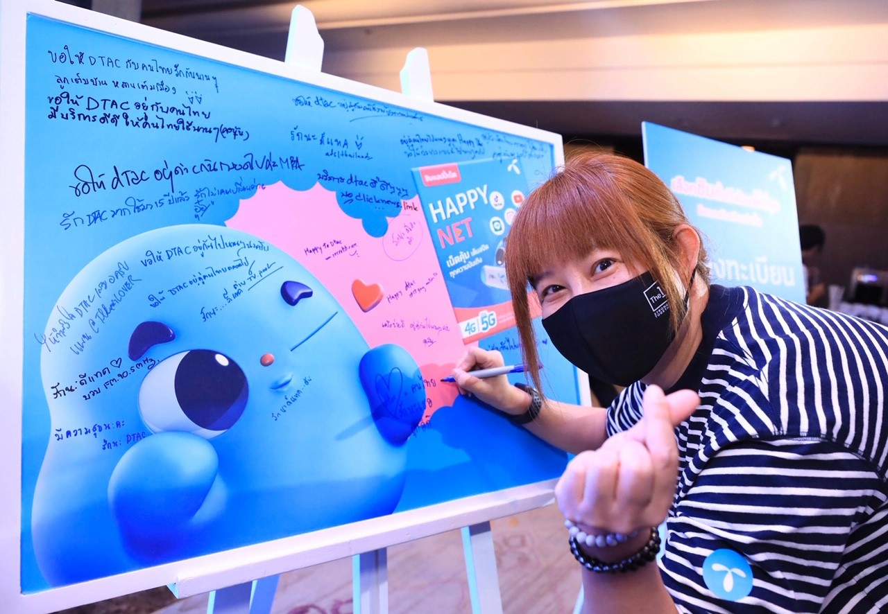 dtac to Support Family Setup Available From September 21