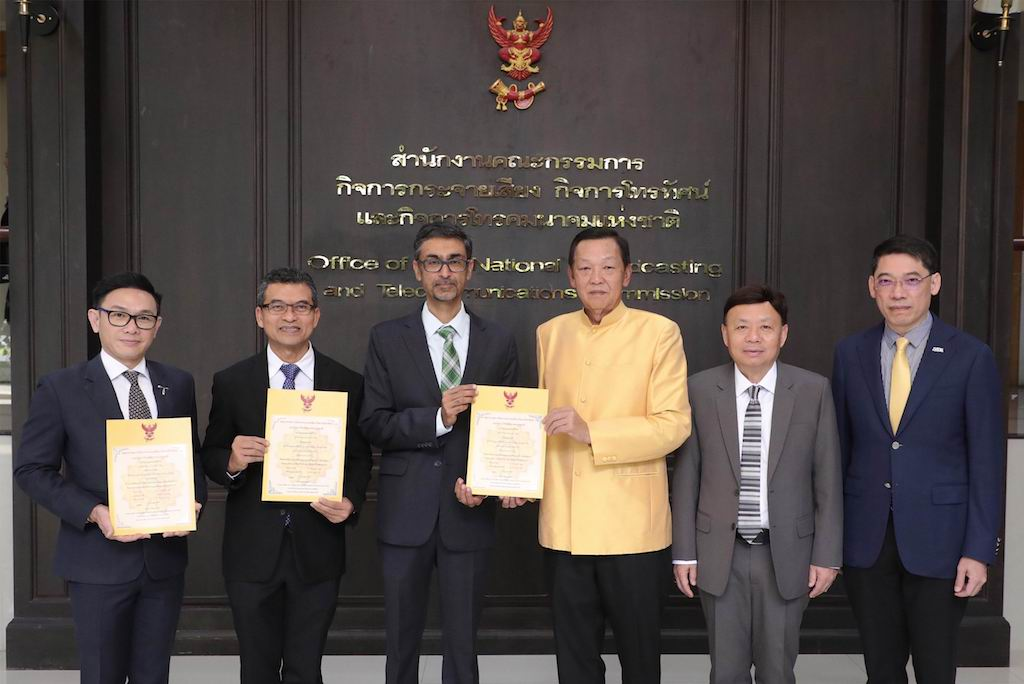 dtac TriNet received spectrum licenses for the 900 MHz and 1800 MHz bands