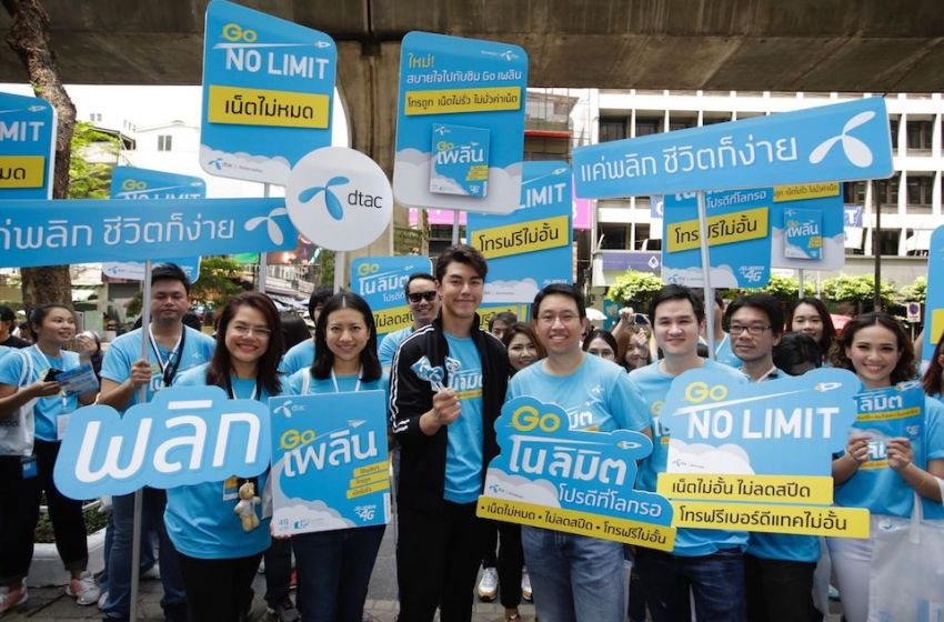 DTAC agrees to adjust up compensation for customer wrongly charged with trillions of baht