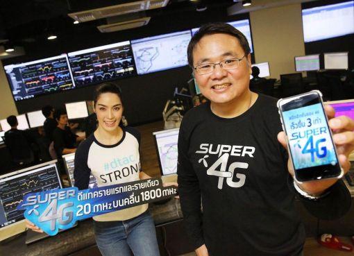 dtac Super 4G 20 MHz network for all dtac customers