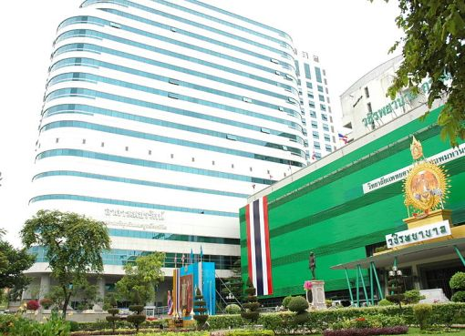 Vajira Hospital in Bangkok