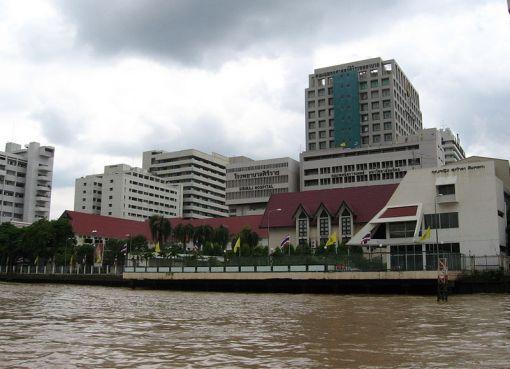 Siriraj hospital in Bangkok