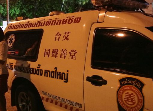 Ambulance car in Hat-Yai