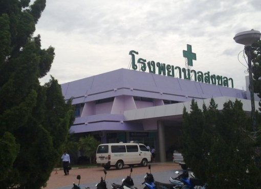 Sk Hospital in Thailand