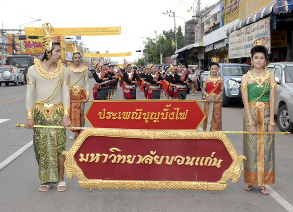 PRD holds Thai-Cambodian music & culture fest in Surin 2