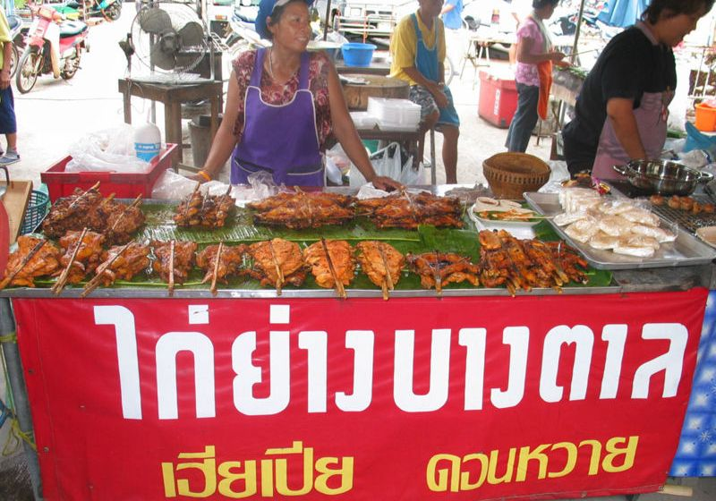 Kai Yang, barbecued chicken Thai style
