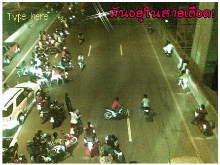 5 killed, 8 hurt in Bangkok New Year shootout