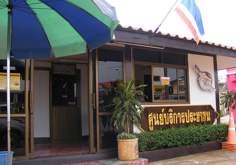 Small policepost in Thailand