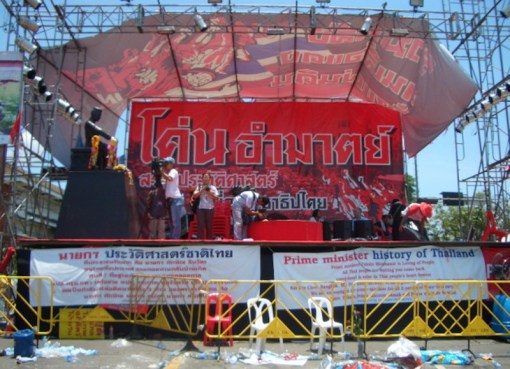 Red shirt (UDD) stage in Thailand
