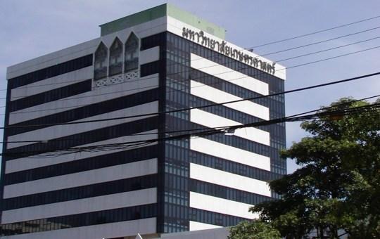 Kasetsart University in Thailand