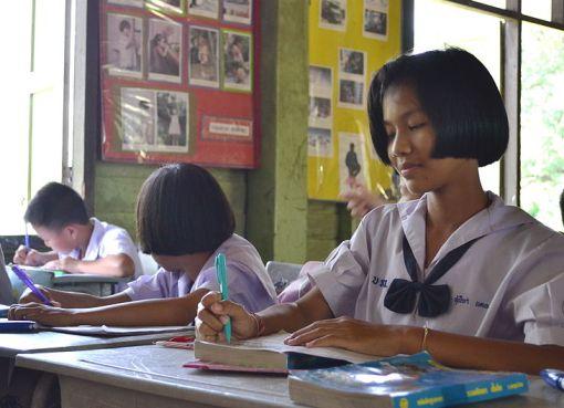 Ban Hua Hat School