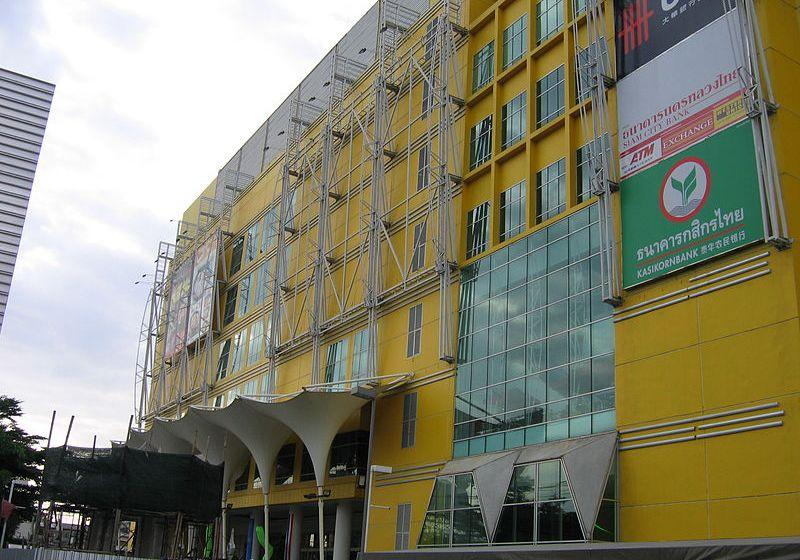 Union Mall in Bangkok