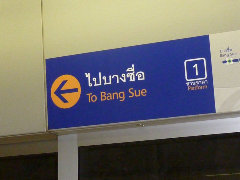 """Sign in Hua Lumpong MRT station """"To Bang Sue"""""""