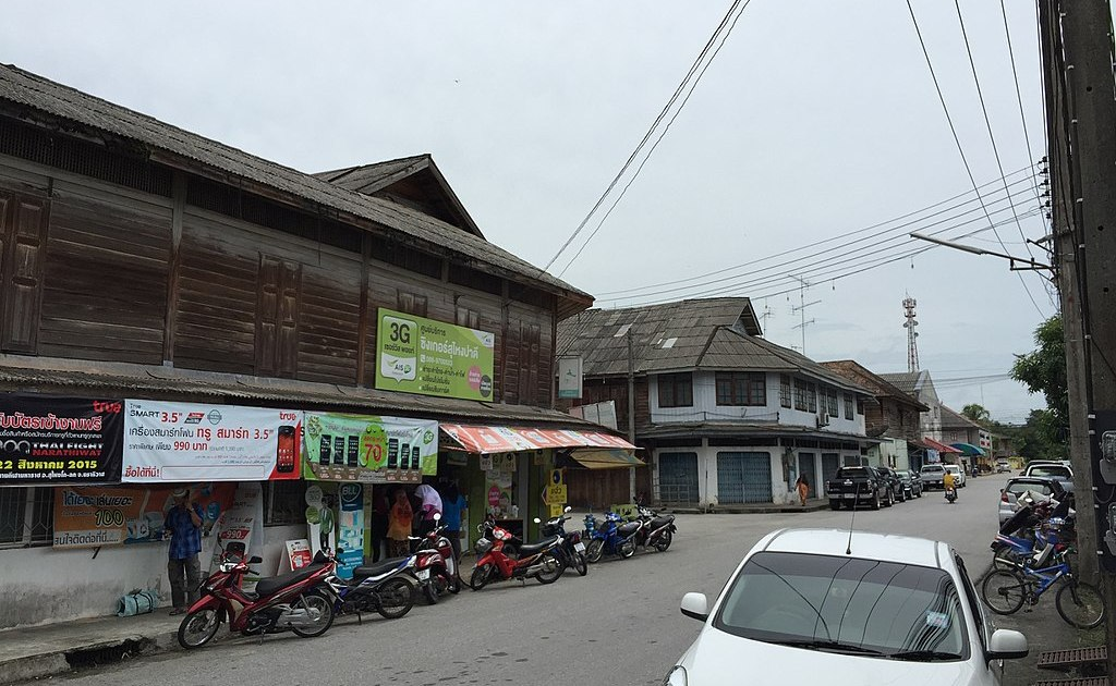 Paluru, Su-ngai Padi District in Narathiwat
