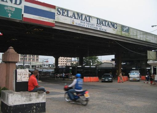 Sadao checkpoint in Danok, southern border with Malaysia