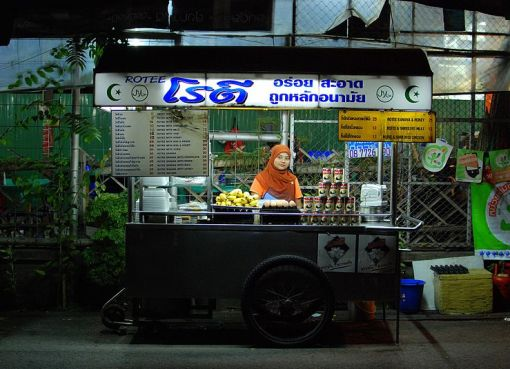 Muslim street vendor in Southern Thailand
