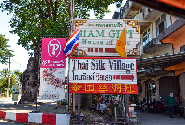 Gifts Amp Silver Amp Silk Village In Chiang Mai Thailand