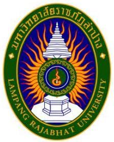 LPRU Thailand