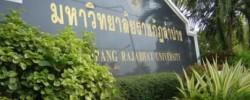 LPRU of Thailand