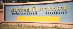 MSU of Thailand