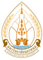 NPU Thailand