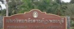PBRU of Thailand