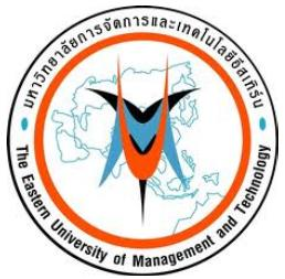 UMT Thaiand